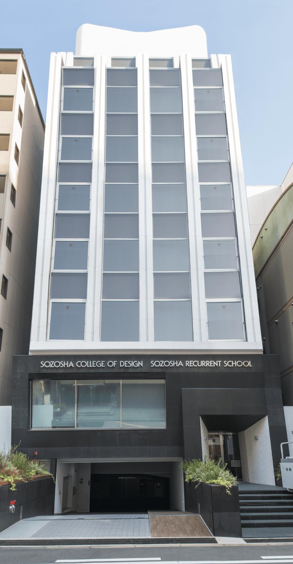 施設について | 創造社リカレントスクール